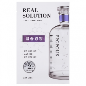 MISSHA Real Solution Tencel Vitalizing maitinanti kaukė, 25g
