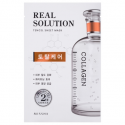 MISSHA Real Solution Tencel Total Care kaukė, 25g