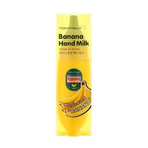 Tonymoly Magic Food Banana naktinė veido kaukė, 85ml